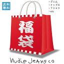 ヌーディージーンズ Nudie Jeans 正規販売店 メンズ 福袋 NUDIE JEANS 15,000円福袋 (4-5万円相当 ※内容 デニム シャツ Tシャツ or etc)
