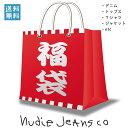 ヌーディージーンズ Nudie Jeans 正規販売店 メンズ 福袋 NUDIE JEANS 30,000円福袋 (8-10万円相当 ※内容 ジャケット デニム シャツ or ニット or スエット etc )