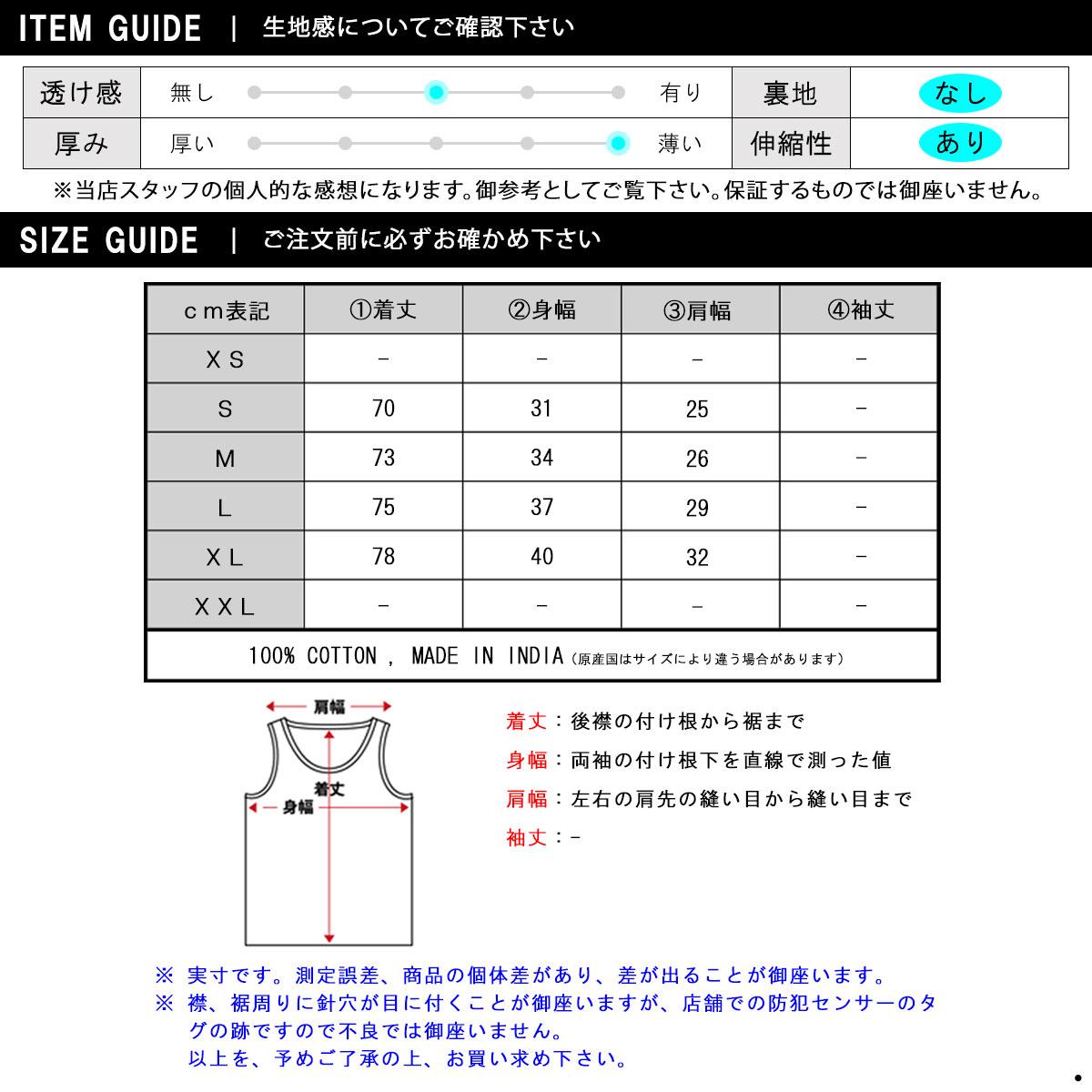 20%OFFセール 【販売期間 1/23 16...の紹介画像3