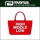 リバーサル REVERSAL 正規販売店 トートバッグ rMv COMBINATION TOTE BAG rvgd13aw007 RED 10P18Jun16