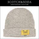 スコッチアンドソーダ SCOTCH&SODA 正規販売店 メンズ 帽子 ビーニー BOILED WOOL BEANIE 134095 0B GREY ME
