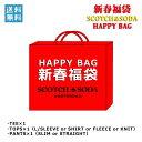 スコッチアンドソーダ SCOTCH&SODA 正規販売店 メ...