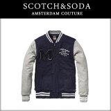【】【YDKG-kj】【smtb-TD】【tohoku】スコッチアンドソーダ SCOTCH&SODA メンズスタジャン Baseball jacket with quilted lining 4002