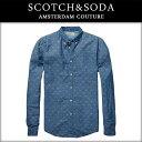スコッチアンドソーダ SCOTCH&SODA 正規販売店 メンズ 長袖シャツ Button-down jaquard & damage repairs serie 20066 B