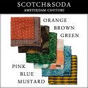 スコッチアンドソーダ SCOTCH&SODA 正規販売店 メンズ スカーフ Mr bahama pochets 77179 BLUE