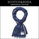 スコッチアンドソーダ SCOTCH&SODA 正規販売店 メンズ ストール Chic cotton voile scarf 70005 C