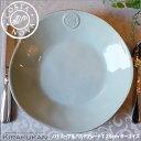 COSTA NOVA コスタノバ スープ&パスタプレート 皿 25cm T ターコイズ ポルトガル製【あす楽】ホームウェア 食器