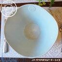 COSTA NOVA コスタノバ サラダボウル T ターコイズ ポルトガル製【あす楽】ホームウェア 食器