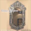 ベネチアンスタイルミラー【エッチングミラー GJ234】イタリアはベネチアミラースタイルの鏡 壁掛け ミラーです。エレガントでおしゃれなミラーで、インテリアをゴ...
