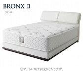 シーリー ベッド Sealy ベッドフレーム Bronx ブロンクス :ダブルワイド(DW)サイズ クラウンジュエル専用 受注生産