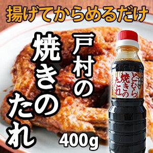 歲,而且味道醇厚 ★ 梅花大蒜 (320 g 件)