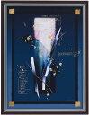 【送料無料】アートポスター・スタイリッシュ抽象アートシリーズ西川 洋一郎/EVENING WHISPER HS-7064インテリアアート おしゃれ モダンアート 現代アート アートパネル ポスター 絵画 プレゼント