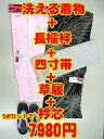 ◆今だけ送料無料◆★着物福袋限定15セット販売★安心小紋着物5点フルセット★【smtb-k】【ky】