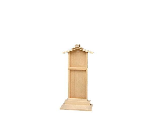 神棚 お札 モダン 壁掛け シンプル デザイン 【 神棚 御神札掛(おふだかけ)(小) 台付 〈A型〉 】