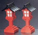 灯篭 PCコード式 赤 小
