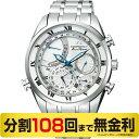 |最大1万円OFFクーポン 24日23:59まで|高級ボックス進呈|シチズン カンパノラ AH7060-53A ミニッツリピーター メンズ腕時計 (108回)