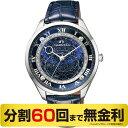 |11月21日発売|シチズン カンパノラ コスモサイン AO1030-09L メンズ腕時計 (60回)