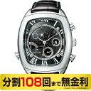 最大44倍!(店内ポイント)30日9:59まで 高級ボックス進呈 シチズン カンパノラ AG6250-09E パーペチュアルカレンダー メンズ腕時計 (108回)