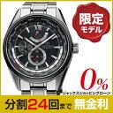 替え皮革バンド付 オリエントスター ORIENT STAR ワールドタイム 腕時計 WZ0061JC メンズ 自動巻 JACCS分割24回無金利