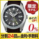 オリエントスター GMT 限定モデル WZ0081DJ メンズ 自動巻 腕時計 (24回無金利)