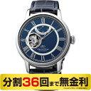 |最大1万円OFFクーポン 24日23:59まで|オリエントスター セミスケルトン RK-HH0002L 自動巻 メンズ腕時計 (36回)