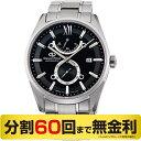 |最大1万円OFFクーポン 24日23:59まで|オリエントスター スリムデイト RK-HK0003B 自動巻き メンズ 腕時計 (60回)