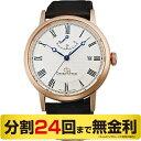 |プレステージショップ限定|オリエントスター クラシック WZ0311EL 自動巻 メンズ腕時計 (24回)