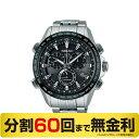 【お得クーポンあり】セイコー アストロン SBXB003 クロノグラフ チタン GPS電波ソーラー 腕時計 (60回無金利)
