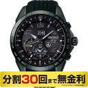 セイコー アストロン SEIKO ASTRON ジョコビッチ限定 SBXB143 ビッグデイト GPS電波ソーラー 腕時計 (30回無金利)