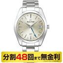 |最大44倍!(店内ポイント)30日9:59まで|60周年クロス プレゼント|グランドセイコー GMT クオーツ SBGN011 メンズ腕時計 (48回)