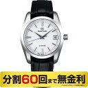 |最大1万円OFFクーポン 24日23:59まで|60周年クロス プレゼント|グランドセイコー SBGR287 自動巻メカニカル メンズ腕時計 (60回)