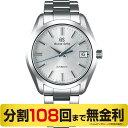 |最大1万円OFFクーポン 24日23:59まで|60周年クロス プレゼント|グランドセイコー SBGR307 自動巻メカニカル メンズ腕時計 (108回)