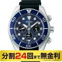  最大44倍!(店内ポイント)30日9:59まで セイコー プロスペックス コアショップ専用モデル スモウ SBDL063 ソーラー クロノグラフ メンズ腕時計 (24回)