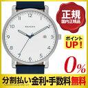 スカーゲン ハーゲン SKAGEN HAGEN 腕時計 SKW6335 メンズ 国内正規品 (P)