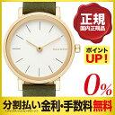 スカーゲン ハルド SKAGEN HALD 腕時計 SKW2495 レディース 国内正規品 (P)