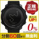 スント トラバース アルファ ブラック レッド 腕時計 SS023157000 国内正規品 ローン分割60回無金利