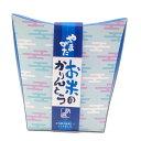 山形お米のかりんとう(胡麻)80g 油でつくる小麦粉不使用のお米かりんとう (贈答 洋菓子 和菓子 ギフト プレゼント かりんとう )