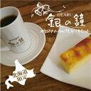 ショッピングケーキ 銀の鐘カフェ限定 コップセット