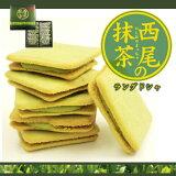 西尾の抹茶ラングドシャ 10枚入 名古屋 愛知のお土産に 西尾産抹茶の深い味わい