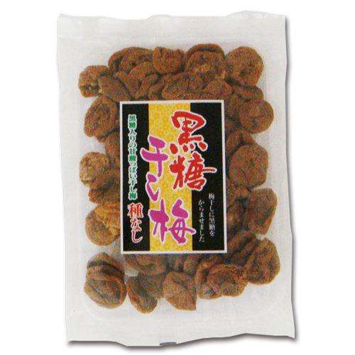 黒糖干し梅 1ケース20袋入(個包装 スイーツ 食品 徳用 業務用 まとめ買い 大量注文)