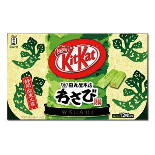 ミニサイズ バレンタイン おみやげ チョコレート