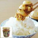 近江牛にんにく肉味噌 画像2