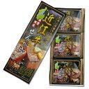 【滋賀限定】 近江牛せんべい 24枚(2枚×12袋) (滋賀県 お土産 手土産 おみやげ 彦根 近江