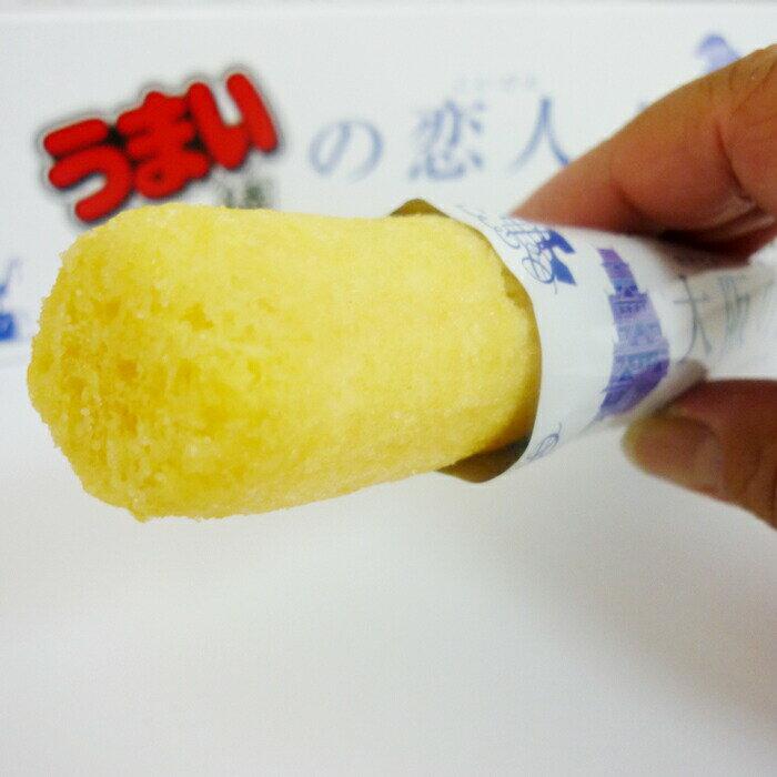 関西 お土産 うまい棒の恋人 シュガーラスク味...の紹介画像2