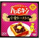 【東海限定】ハッピーターン小倉トースト風味 20枚〈