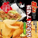 鶏ちゃん焼きポテトチップス にんにく醤油味
