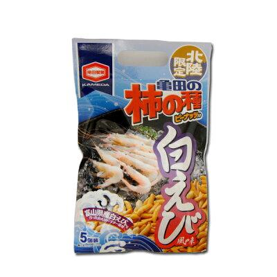 亀田の柿の種 白えび風味