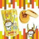 【滋賀県お土産】彦根にようこそ かすてら焼(メープル風味) 8個(彦根 ひこね ひこにゃん かすてら