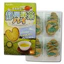 静岡緑茶パイ