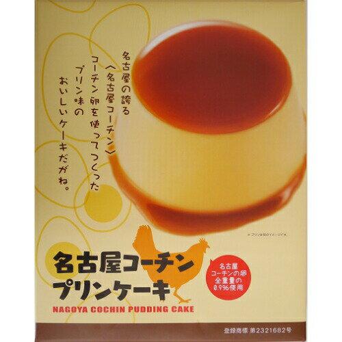 【新パッケージ】名古屋コーチンプリンケーキ 12個入